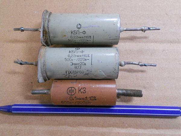 Продам конденсаторы фильтры-для мощных усилителей КВ
