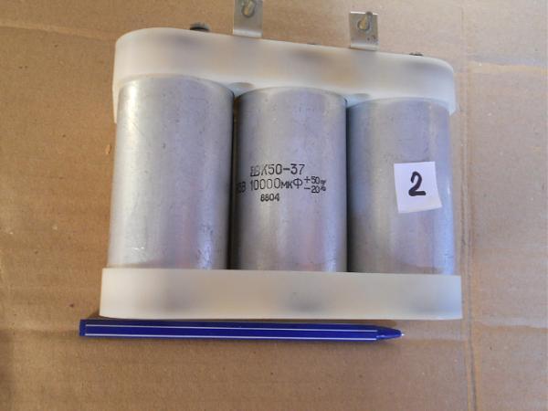 Продам Конденсаторы К50-37 / К50-32 от 10000 до 22000мкФ