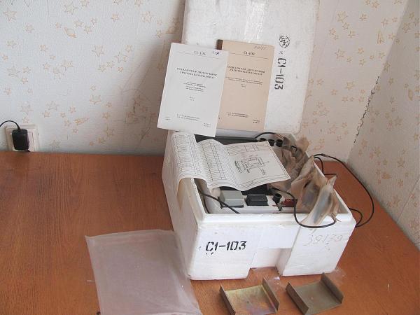 Продам ЗИП к С1-103
