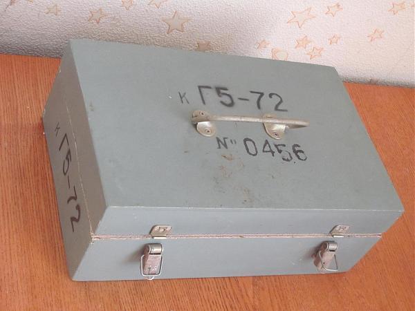 Продам Зип к Г5-72