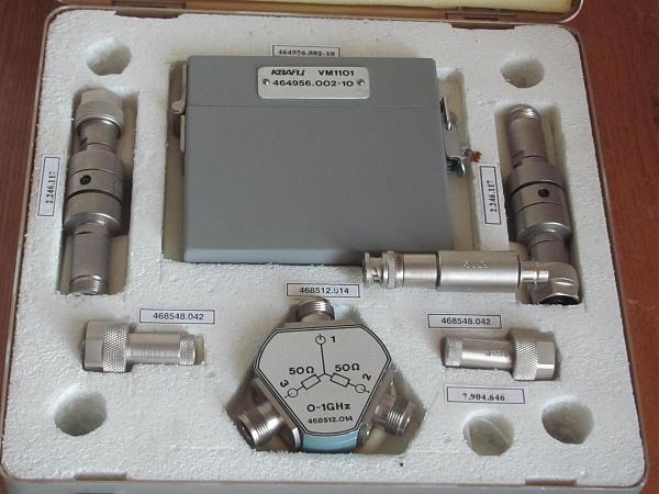 Продам Зип к КВАРЦ VM1101