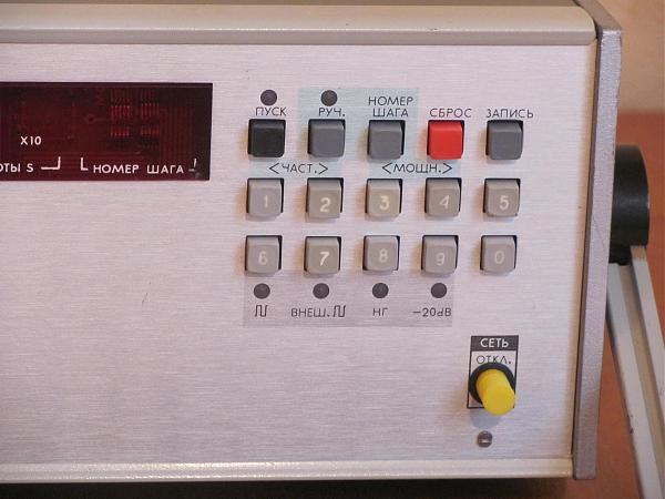 Продам Генератор Г4-156