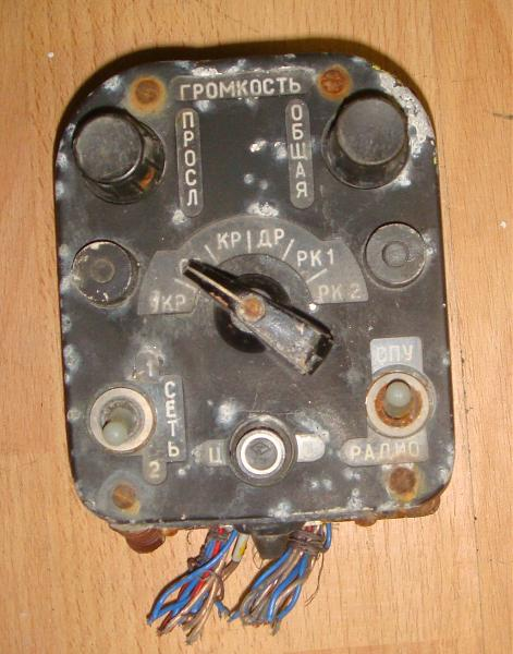 Продам БП от Р-111 и т.д