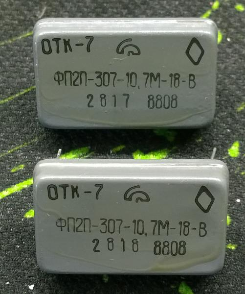 Продам фильтр кварцевый ФП2П-307-10.7М-18В