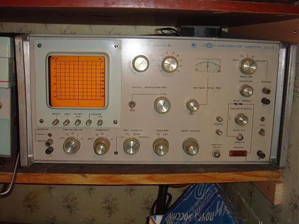 Продам анализатор спектра С4-25