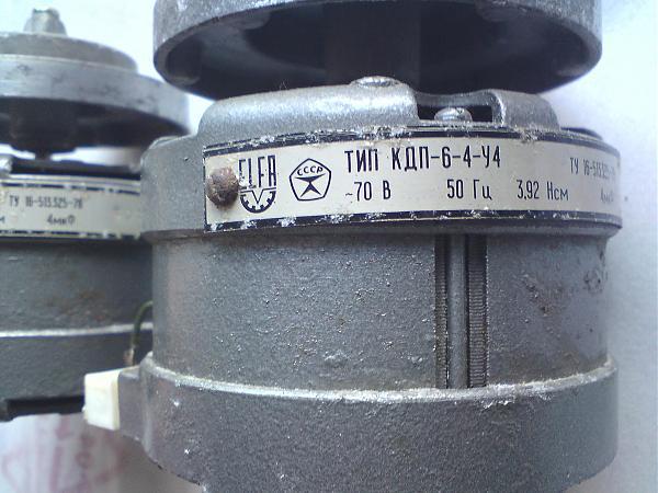 Продам двигатели к магнитофону Тембр-2