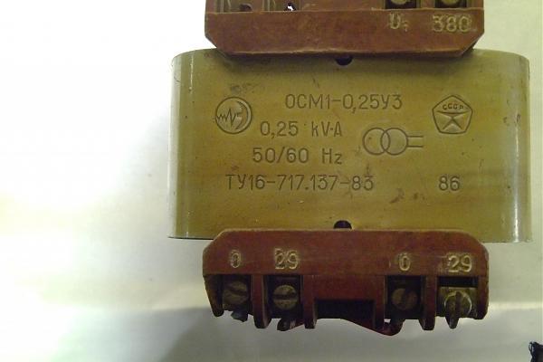 Продам Трансформатор ОСМ1- 0,25 У3