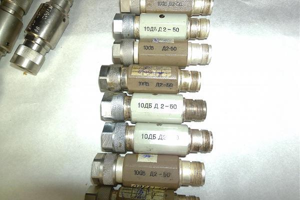 Продам Аттенюаторы Д2-50