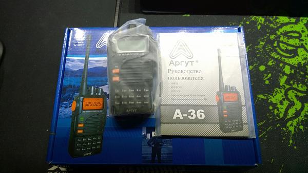 Продам радиостанция Аргут А36 240-320МГц