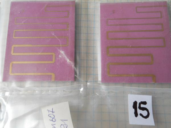 Продам керамика поликор ВК100 и ВК94