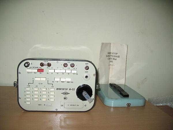 Продам Имитатор И-02