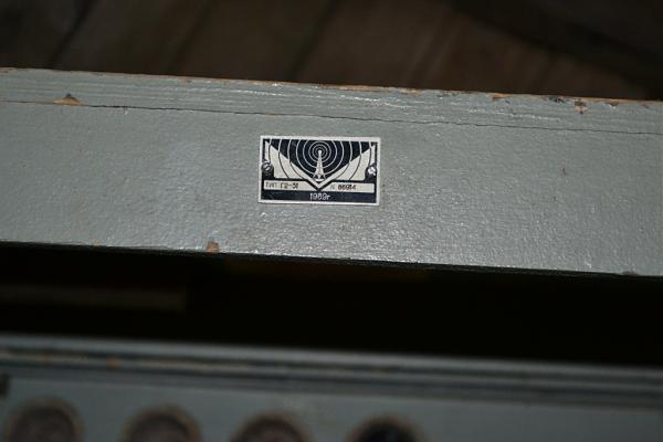 Продам Генератор шума Г2-31