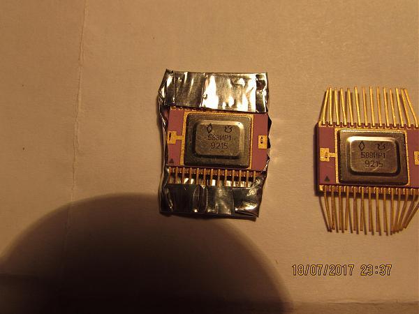Продам Микросхемы 588вт1.ир1 ва1