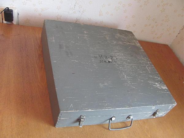 Продам Зип к С1-70 , И2-23