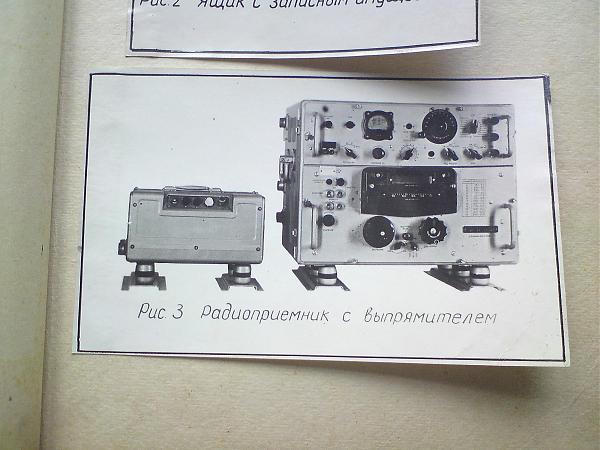 Продам р. приёмники Р-250М, М2 - книги- тех. описания