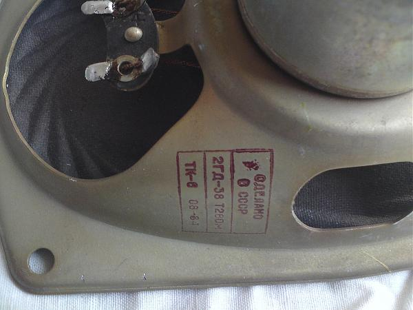 Продам динамики 2ГД-40, 2ГД-38,3ГДШ-1