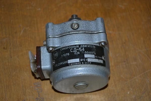 Продам Двигатель СД-54.