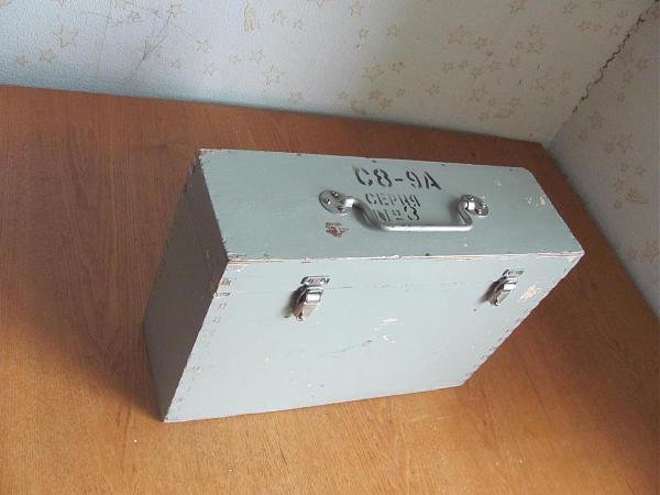 Продам Зип к С8-9А , RFT