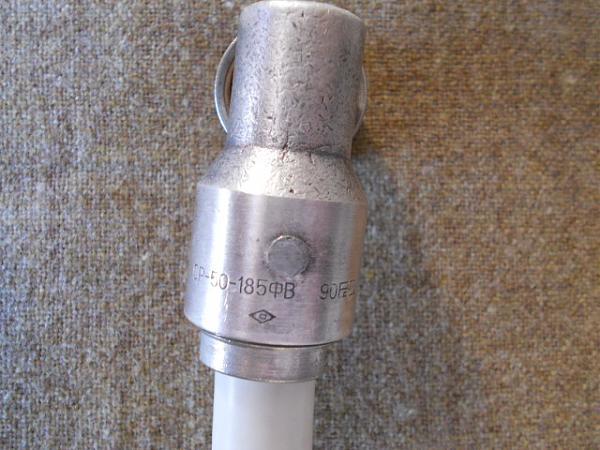 Продам ВЧ кабель-перемычка СР50-184ФВ и СР50-185ФВ