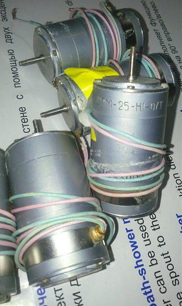 Продам Электродвигатель ДПМ20-Н1-08; ДПМ25-Н1-07Т