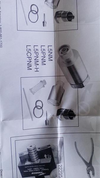 Продам n connector