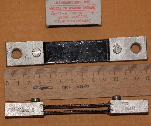 Продам шунт постоянного тока 150 ампер.75мв.