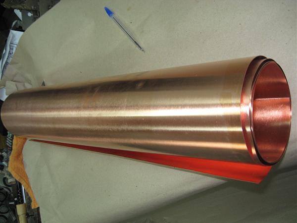 Продам медь, латунь листовая 0.5мм