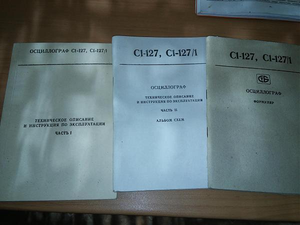 Продам Осциллографы с хранения
