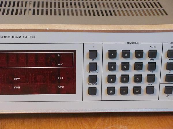 Продам Генератор Г3-122