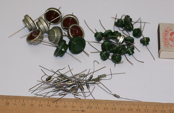 Продам конденсаторы к52-2 и это
