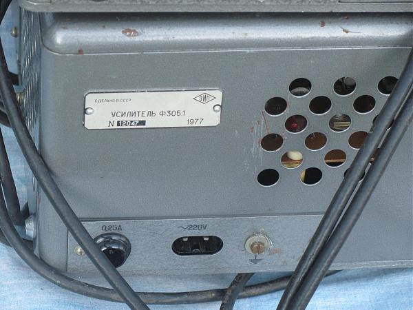 Продам Усилитель Ф305 , Ф305.1 , Ф305.2