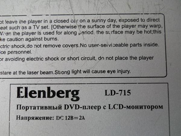 Продам Портативный DVD-плеер с монитором Elenberg LD-715