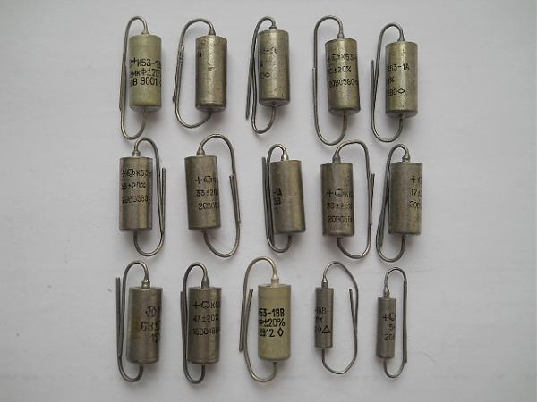 Продам Конденсаторы К53-1, К53-18 новые, 20 штук, из СССР