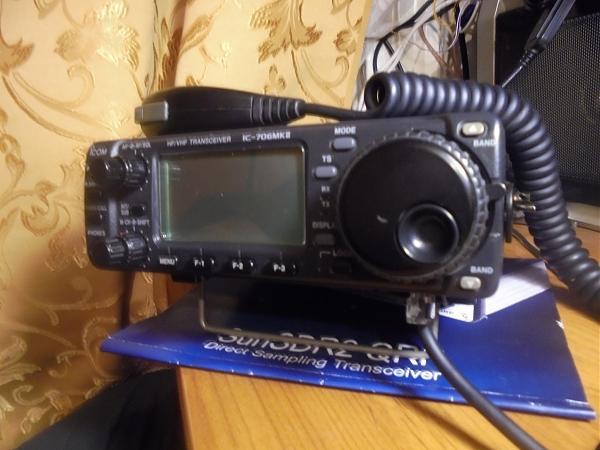 Продам Трансивер IC-706MK2