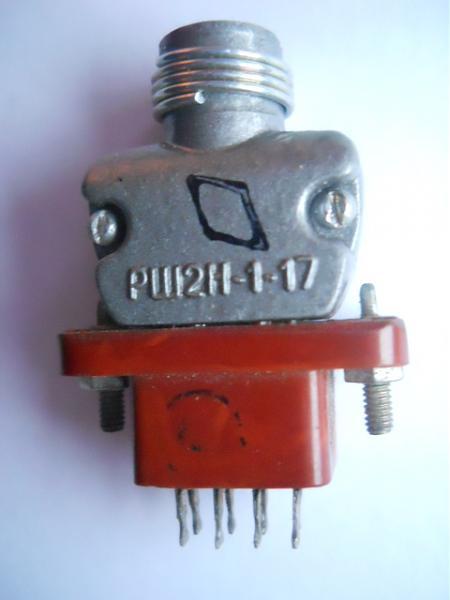 Продам Разъёмы РШ2Н-1-17 (вилка+ розетка) новые, из СССР
