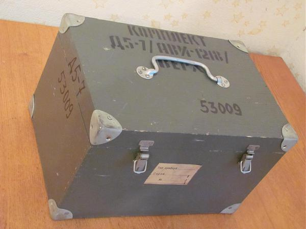 Продам Аттенюатор поглощающий Д5-7