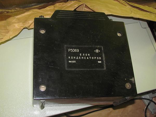Продам Блок конденсаторов Р5069