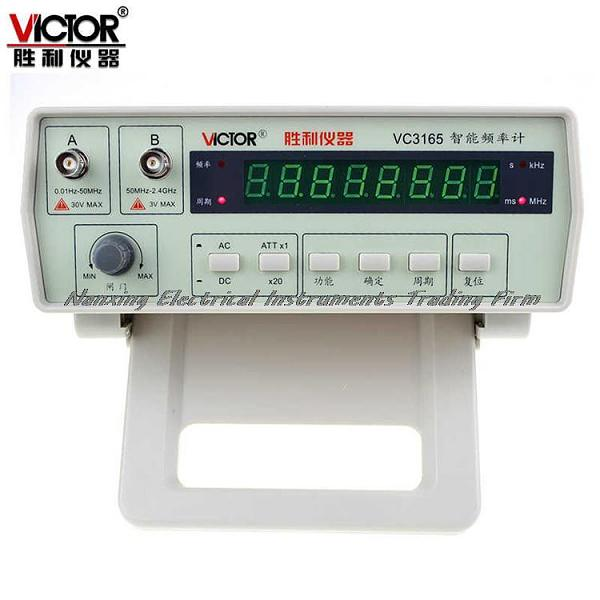 Продам Частотомер VC-3165