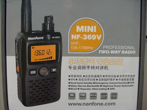 """Продам Nanfone NF-369V"""" VHF"""