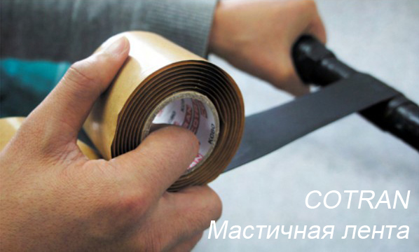 Продам Проф. расходка для монтажа антенн, разъмов и р/c
