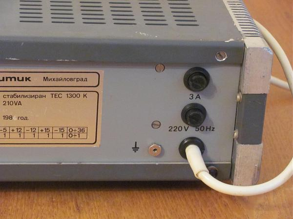 Продам Блок питания TEC1300K