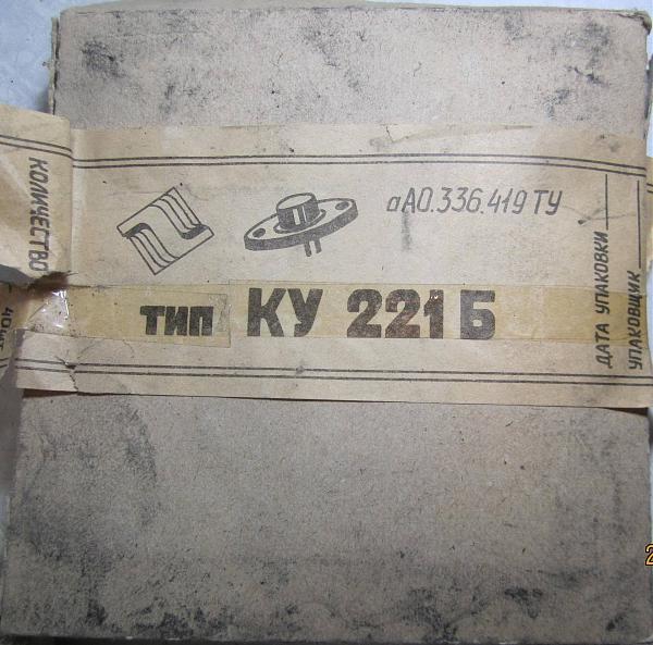 Продам ку221Б, В