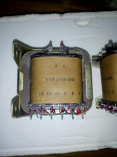 Продам тан2-220-50к