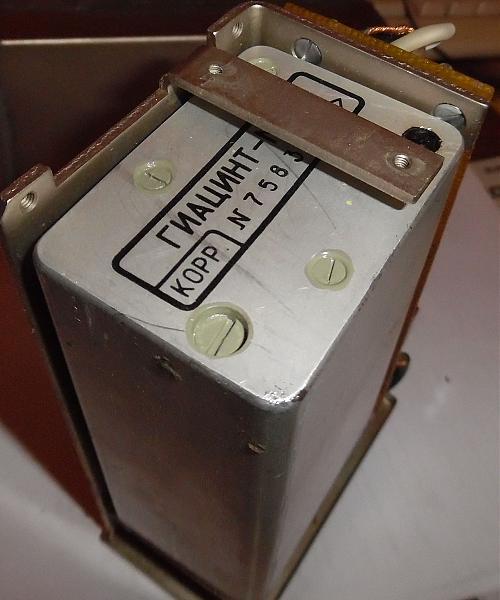 Продам Генератор опорного сигнала В19 от П-326-1