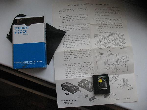 Продам FT-209 радиостанция (FTS-6 Tone coder CTCSS)