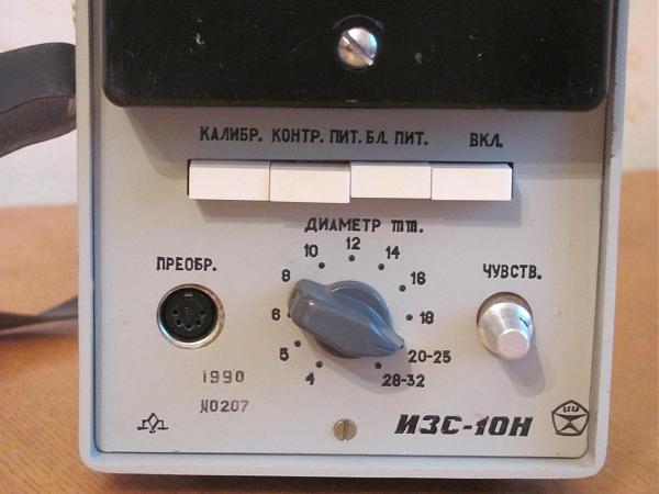 Продам Измеритель ИСЗ-10Н