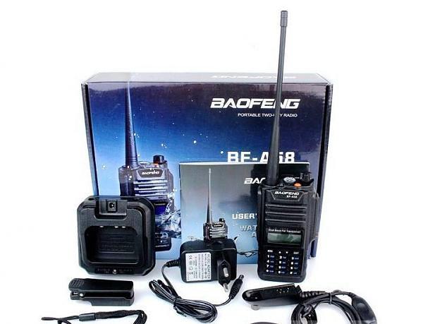 Продам Радиостанция - BF-A58