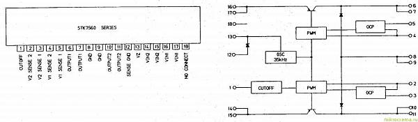 Продам Регулятор напряжения STK7563FE +5В 3А и +24В 3А