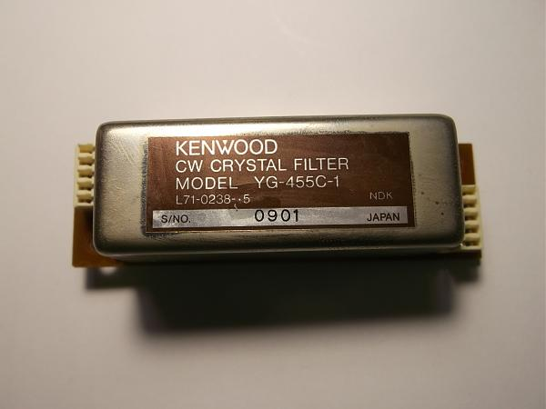Продам Фильтра для Icom,Kenwood,Yaesu