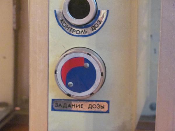 Продам Стенд измерения проходящей жидкости